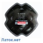 Пластырь диагональный D 3 Термо 100 мм 2 слоя корда Россвик Rossvik