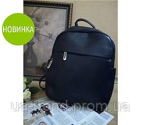 Красивый черный рюкзак кожзам