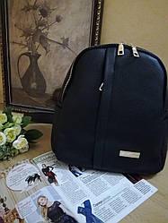 Модный маленький рюкзак из кожзама