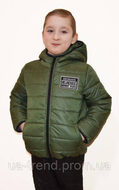 Курточка дитячий демісезонний від виробника