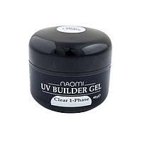 Однофазный гель Naomi UV Builder Gel Clear 1-Phase 48 г