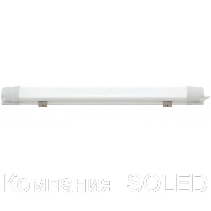 Led светильник IP65 60w 5400Lm 6500K 1500mm 210°