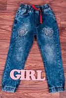 Демисезонный джинсы на девочку со стразами