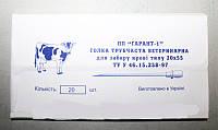 Игла Боброва 20*55 мм для взятия крови из вены на анализ