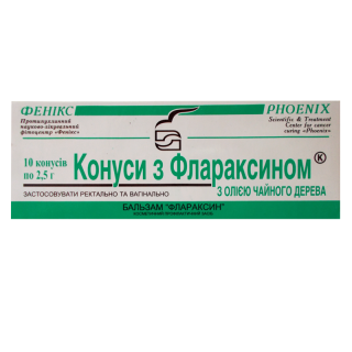 Свечи флараксин с маслом чайного дерева №10 Феникс (Украина Харьков)