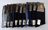 Мужские носки хлопок  41-47