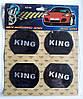 Наклейка на колпак King KS-66 King