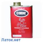 Очистительный раствор Rub 0 Matic 1000 мл 704 Omni