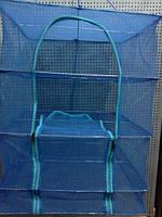 Сушилка для рыбы 3 полки ( 50х50х65 )