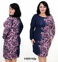 Платья трикотажные осень 58,60,62,64 размер(ЦВЕТА)