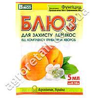 Bingo Блюз для защиты абрикоса 5 мл