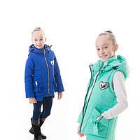 Куртка-жилет Бела для девочки | Демисезонная куртка детская