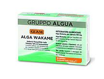 Пищевой комплексный продукт водоросль Bakate Alga Wakame для специального диетического потребления,30шт.13.65г