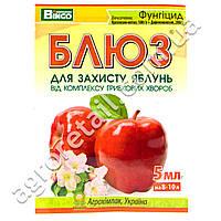 Bingo Блюз для защиты яблонь 5 мл