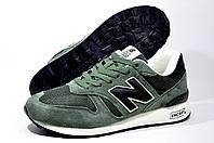 Мужские кроссовки в стиле New Balance 1300 Classic, Зелёные
