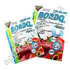 Бордосская смесь Bordo МК комплект 250 г Сектор ЗЗР, фото 3
