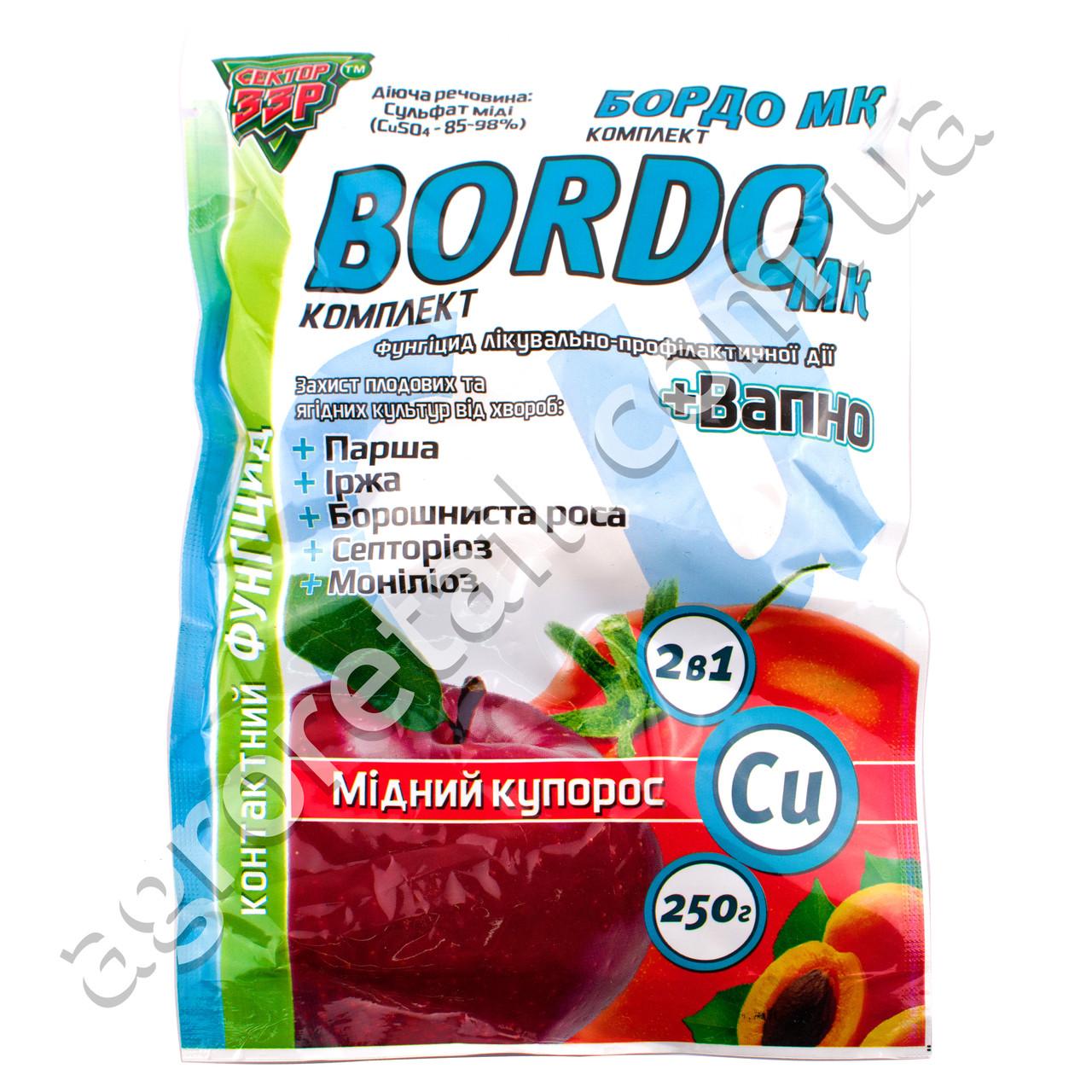 Бордосская смесь Bordo МК комплект 250 г Сектор ЗЗР