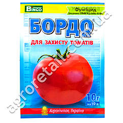 Фунгицид Бордо МК для защиты томатов 10 г
