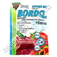 Сектор ЗЗР Бордосская смесь Bordo МК комплект 125 г