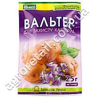 Bingo Вальтер для защиты картофеля 25 г
