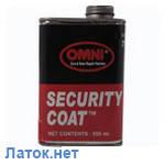 Восстановитель бескамерного слоя Security Coat 500 мл 738 Omni