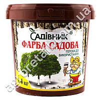Краска садовая Садовник ведро 1.4 кг