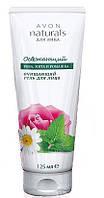 """Очищающий гель для лица """"Роза, мята и ромашка"""", Avon Naturals, Gel Cleanser, Эйвон, 125 мл, 57097"""