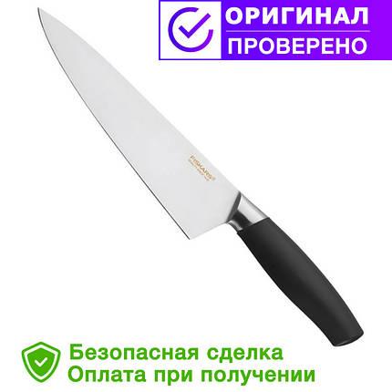 Кухарський ніж (малий) Fiskars (1016013), фото 2