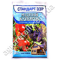 Стандарт ЗЗР Медный купорос 100 г