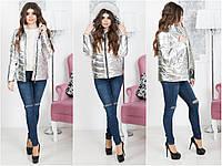 Женская куртка Серебро короткая