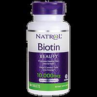 Биотин для здоровых ногтей волос и кожи 10 мг 100 капс. США