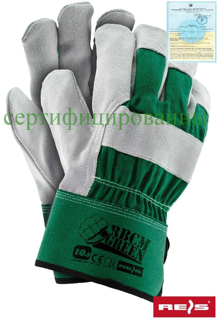 Перчатки рабочие усиленные высококачественной яловой кожей Reis Польша (перчатки рабочие) RBCMGREEN ZJS