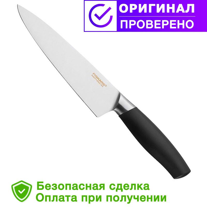 Поварской нож Fiskars FUNCTIONAL FORM+ (1016008)
