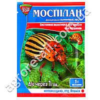 Сектор ЗЗР Моспилан 20% р.п 1 г
