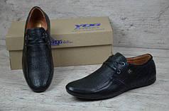 Мужские кожаные мокасины Bellini YDG черные