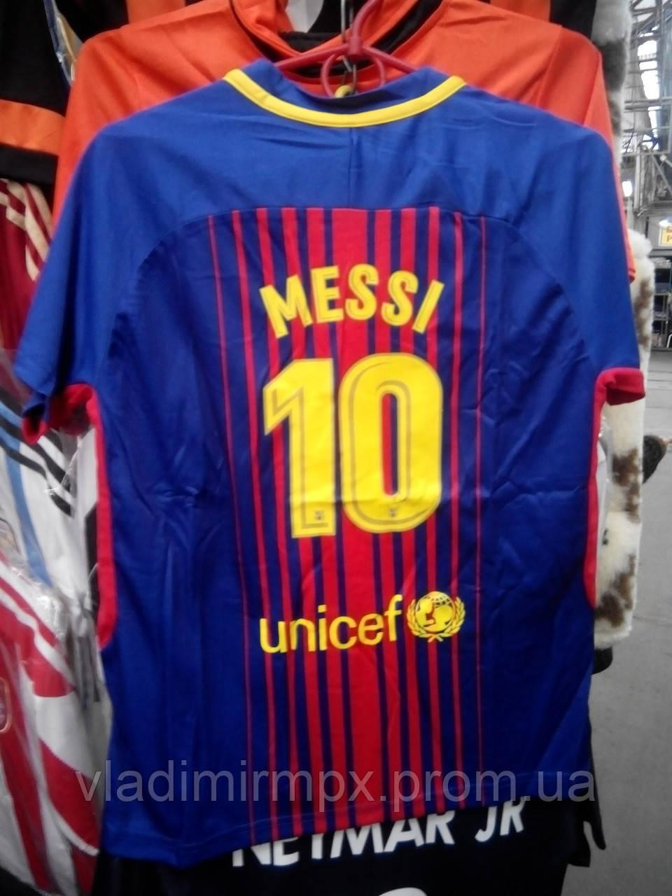 ... Футбольная форма для детей Barcelona Messi Барселона Месси детская  ,подростковая, ... 6b7da6faf5c