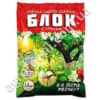 Садовая побелка Блок + Глина 1.5 кг