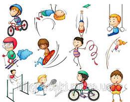 Жизнь – это движение. Транспорт для детей