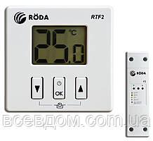 Беспроводной термостат RODA RTF2 суточный