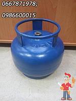 Газовый баллон 5 л  на пропан-бутан без горелки и вентиля, с клапаном бу купить недорого переносной баллон