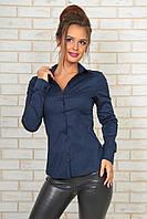 Классическая синяя рубашка с длинным рукавом