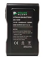 Аккумулятор V-mount PowerPlant Sony AN-150W 10400mAh
