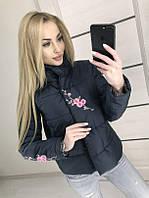 Куртка женская демисезонная мод.б143 Новинка 2018