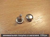 Хольнитены двухсторонние (9мм) никель, 200шт 1667
