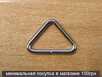 Треугольники для сумок (26мм) никель, 30шт 4363