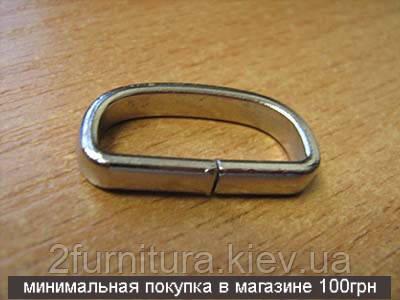 Рамки для сумок (20мм) никель, 20шт 4355