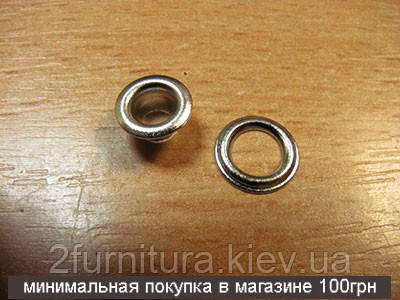 Люверсы (5мм) никель, 300шт 5044