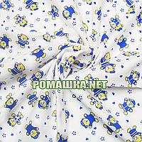 Детская фланелевая пелёнка 110х90 см (фланель, байковая, байка) теплая для пеленания 3265 Синий А