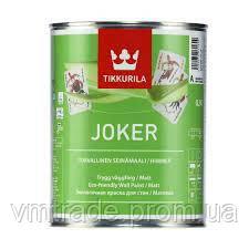 Экологически безопасная краска Тиккурила Джокер, 2,7л, С