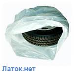 Пакет для хранения шин 96 см x 110 см 23 мкр Украина